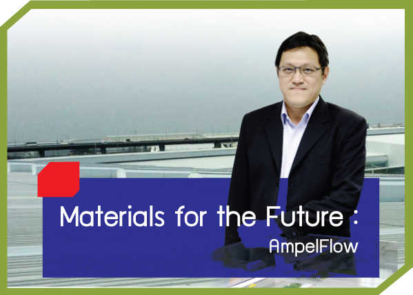 Materials for the Future